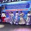 14-01_Festival_starshego_pokoleniya-768x509.jpg